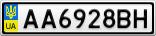 Номерной знак - AA6928BH