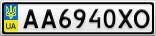 Номерной знак - AA6940XO