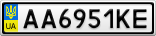 Номерной знак - AA6951KE