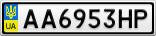 Номерной знак - AA6953HP