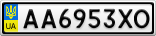 Номерной знак - AA6953XO
