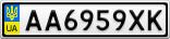 Номерной знак - AA6959XK