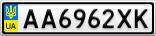 Номерной знак - AA6962XK