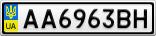Номерной знак - AA6963BH