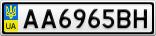 Номерной знак - AA6965BH