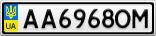 Номерной знак - AA6968OM