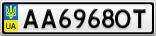 Номерной знак - AA6968OT