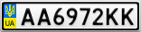 Номерной знак - AA6972KK