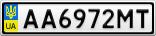 Номерной знак - AA6972MT