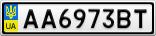 Номерной знак - AA6973BT