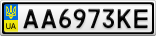 Номерной знак - AA6973KE