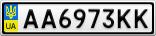 Номерной знак - AA6973KK