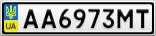 Номерной знак - AA6973MT