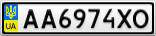 Номерной знак - AA6974XO