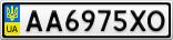Номерной знак - AA6975XO
