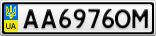 Номерной знак - AA6976OM