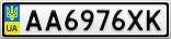Номерной знак - AA6976XK
