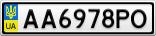 Номерной знак - AA6978PO