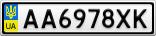 Номерной знак - AA6978XK