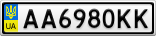 Номерной знак - AA6980KK