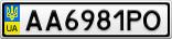 Номерной знак - AA6981PO