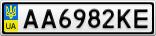 Номерной знак - AA6982KE