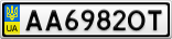 Номерной знак - AA6982OT