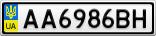 Номерной знак - AA6986BH