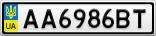 Номерной знак - AA6986BT