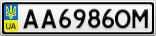 Номерной знак - AA6986OM