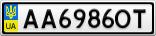 Номерной знак - AA6986OT