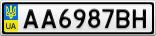 Номерной знак - AA6987BH