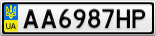 Номерной знак - AA6987HP