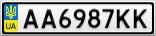 Номерной знак - AA6987KK