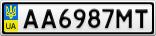 Номерной знак - AA6987MT