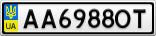 Номерной знак - AA6988OT