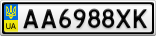 Номерной знак - AA6988XK