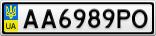 Номерной знак - AA6989PO