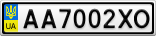 Номерной знак - AA7002XO