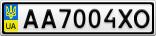 Номерной знак - AA7004XO