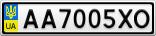 Номерной знак - AA7005XO