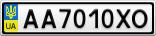 Номерной знак - AA7010XO