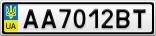 Номерной знак - AA7012BT