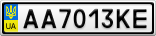 Номерной знак - AA7013KE