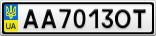 Номерной знак - AA7013OT