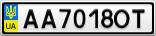 Номерной знак - AA7018OT