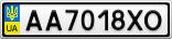 Номерной знак - AA7018XO
