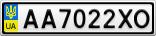 Номерной знак - AA7022XO