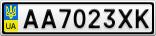 Номерной знак - AA7023XK