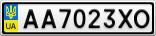 Номерной знак - AA7023XO
